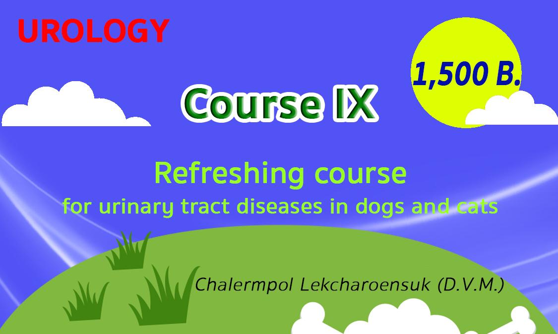 Urology-Course9
