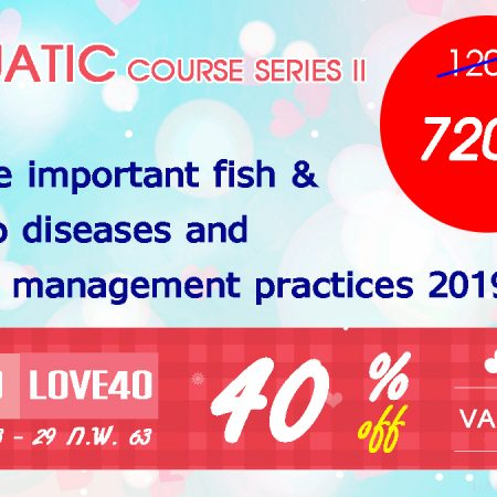 AQUATIC COURSE SERIES II