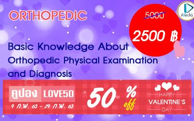 Edutainment Orthopedic Copy