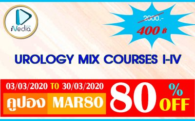 UROLOGY MIX COURSE I – IV