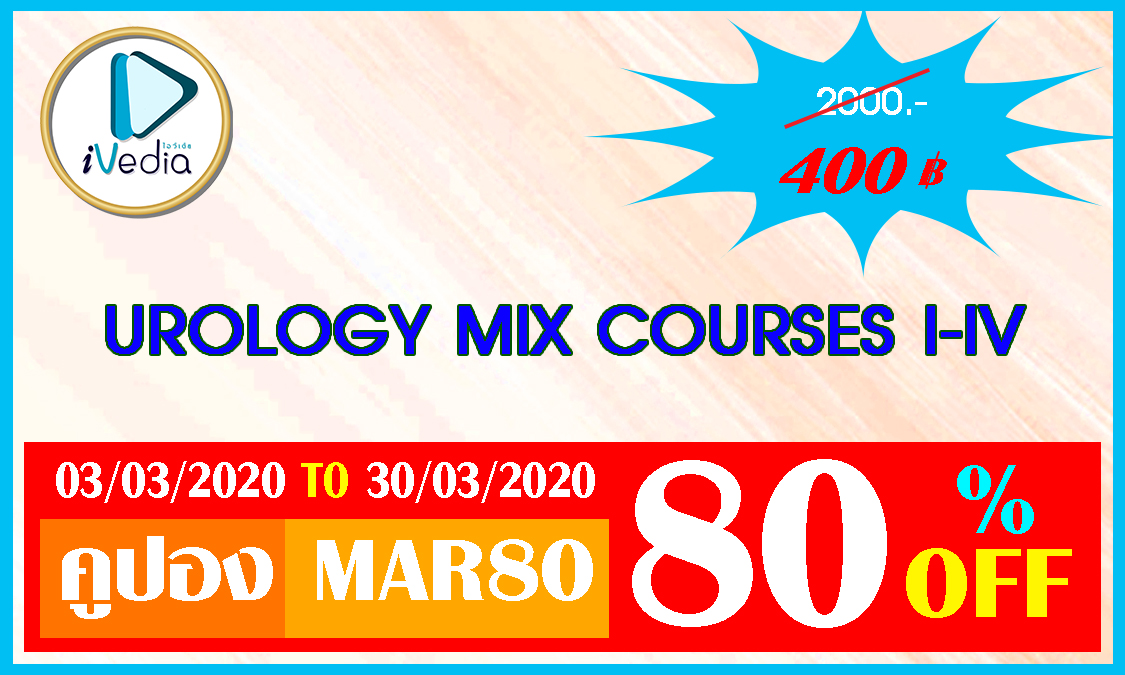 UROLOGY 4 COURSE I-II-III-IV-C