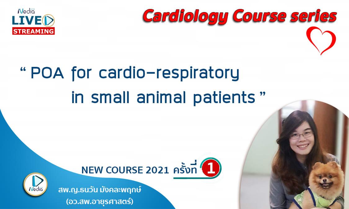 ปกคอร์ส-Cardiology-Course-series-2021-LIVE-STREAM ครั้งที่1-Tong