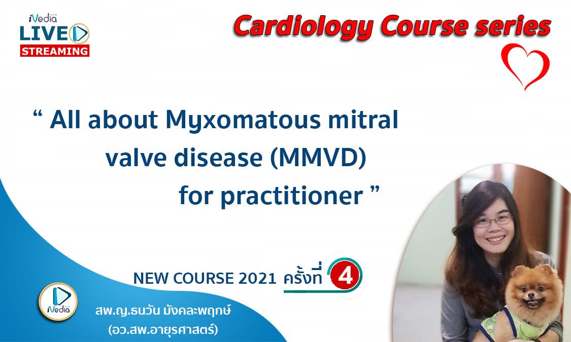 ปกคอร์ส-Cardiology-Course-series-2021-LIVE-STREAM ครั้งที่4-Tong