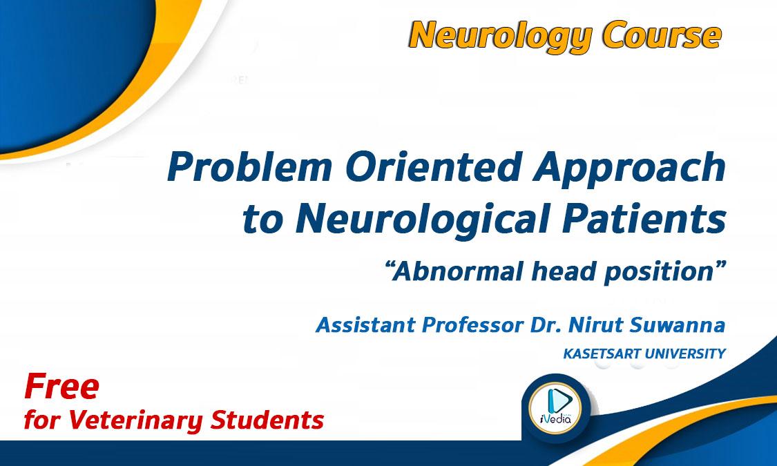 NEUROLOGY 1 (VS)