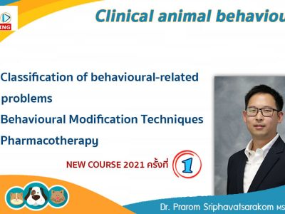 Animal behaviour course series 2021 Live Stream 1