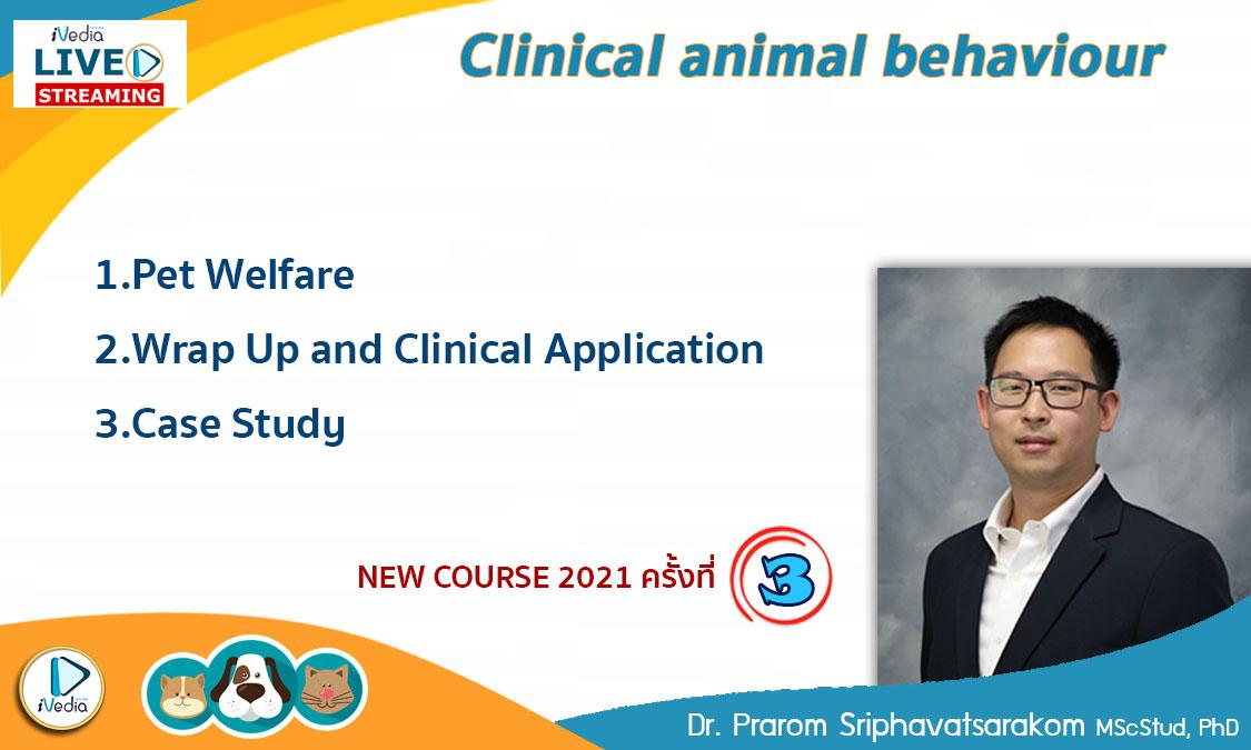 Animal behaviour course series 2021 Live Stream 3